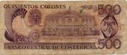 500 Colones (B series) -  reverse