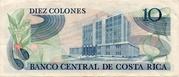 10 Colones (D series) – reverse