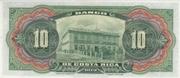 10 Colones (Banco de Costa Rica) – reverse