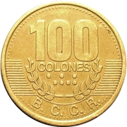 100 Colones (magnetic) -  reverse