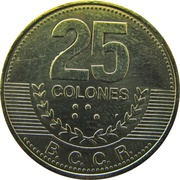 25 Colones (2nd coat of arms; magnetic) -  reverse