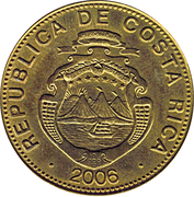 500 Colones (thin numerals; magnetic) -  obverse