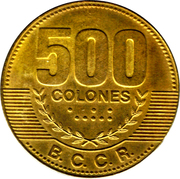 500 Colones (thin numerals; magnetic) -  reverse