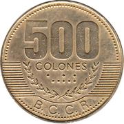 500 Colones (thick numerals; non-magnetic) -  reverse