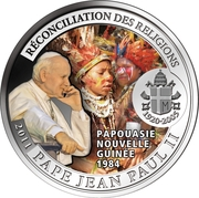 100 Francs CFA (The Pope in Papua New Guinea) – reverse