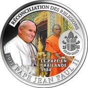 100 Francs CFA (The Pope in Thailand) – reverse
