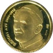 100 Francs CFA (Benedict XVI) – reverse