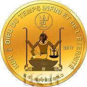 100 Francs CFA (Heh) – reverse