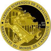 100 Francs CFA (Hanging Gardens of Babylon) – reverse