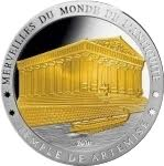 1500 Francs CFA (Temple of Artemis) -  reverse