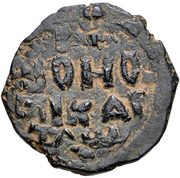 Follis - Richard of Salerno – reverse