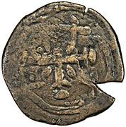 Follis - Baudouin II (2nd reign) – obverse