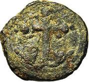 Follis - Baudouin II (1st type) – reverse