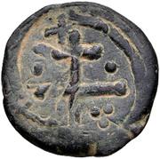 Follis - Baudouin II (2nd reign) – reverse