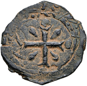 Follis - Richard of Salerno – obverse