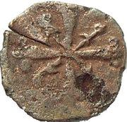Tripoli Raymond III Pougeoise à l'étoile et au Croissant – reverse