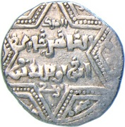 Dirham - Crusarder imitation - in the name of al-Zahir Ghazi - 1216-1241 AD (Six-pointed star type - posthumous silver coinage) – obverse