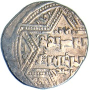 Dirham - Crusarder imitation - in the name of al-Zahir Ghazi - 1216-1241 AD (Six-pointed star type - posthumous silver coinage) – reverse