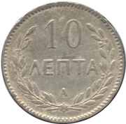 10 Lepta - Geórgios – reverse