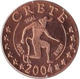 2 Cent – obverse
