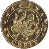 20 Cent – obverse