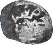 Akce - Sahib Giray (Crimean Khanate) – reverse