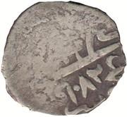 Akce - Selim I Giray – obverse