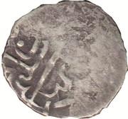 Akce - Selim I Giray – reverse