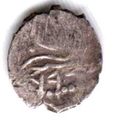 Akce - Ghazi Giray II - 996AH (Kafa mint) – reverse