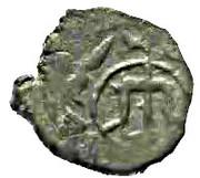 Akce - Mehmed II Giray – reverse