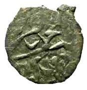 Akce - Mehmed Giray II – reverse