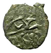 Akce - Mehmed II Giray – obverse
