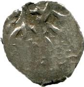 Akce - Bahadur Giray (Bahci Saray mint) – obverse
