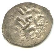 Akce - Islam III Giray – reverse