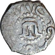 Akce - Mengli I Giray (Crimean Khanate) – obverse