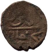 Akce - Islam Giray II (Qrim mint) – reverse