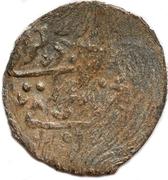 Para - Selim III Giray (First reign) – obverse