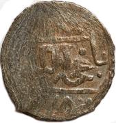 Para - Selim III Giray (First reign) – reverse