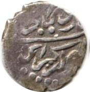 Akce - Ghazi Giray II (Gezlev mint) – obverse