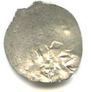 Akce - Adil Giray Khan (Bakhchysarai Mint) – reverse