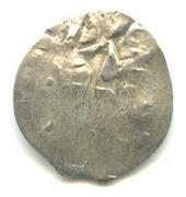 Akce - Adil Giray Khan (Bakhchysarai Mint) – obverse