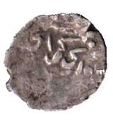 Akce - Ghazi Giray II (Kafa mint) – obverse
