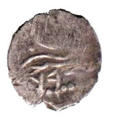 Akce - Ghazi Giray II (Kafa mint) – reverse