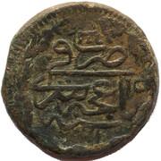 Denga - Shahin Giray (Bakhchysarai Mint) – obverse