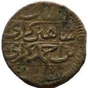 Denga - Shahin Giray (Bakhchysarai Mint) – reverse