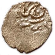 Akce - Ghazi Giray II (Khanlyq Gezlev mint) – obverse
