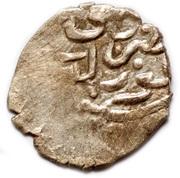Akce - Ghazi Giray II (Khanlyq Gezlev mint) – reverse