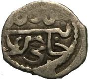 Akce - Mengli I Giray (Qirq-Yer Mint) – obverse