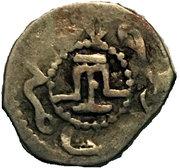 Akce - Mengli I Giray (Qirq-Yer Mint) – reverse