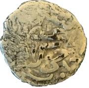 Akce - Hajji Giray I (Crimean Khanate) -  obverse